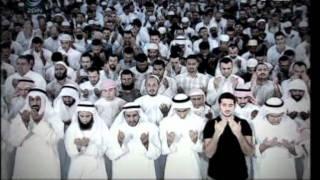 تحميل اغاني دعاء مشاري العفاسي إلهي سيدي MP3