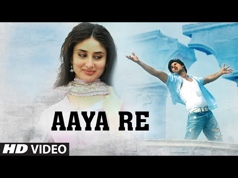Aaya Re
