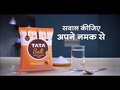 "Tata Salt launches its ""Sawaal Kijiye Apne Namak Se"" campaign to educate consumers about the quality of salt"