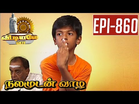 Garudasana-Vidiyale-Vaa-Epi-860-Nalamudan-vaazha-02-09-2016