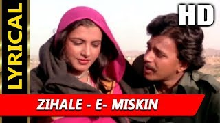 Zihale - E- Miskin With Lyrics   Lata Mangeshkar, Shabbir Kumar   Ghulami 1985 Songs   Mithun