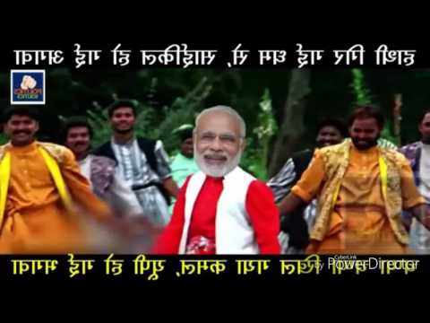 Latest funny video| new funny video| 2017| so sorry video| naredra Modi funny Song