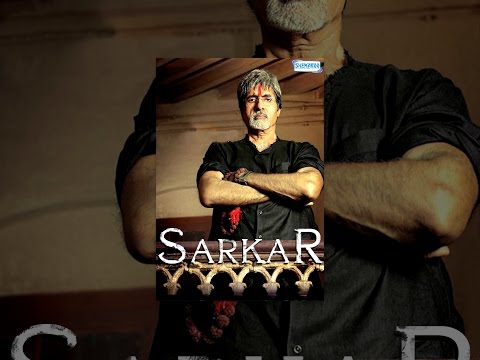 Download Sarkar HD Mp4 3GP Video and MP3