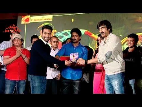 Pataas Audio Launch Part 2