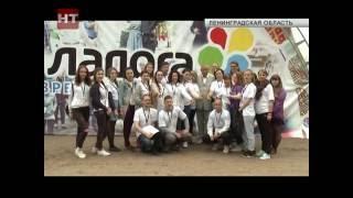 В Ленинградской области стартовал форум «Ладога»