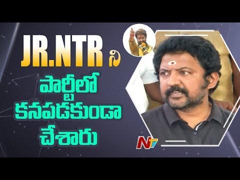 Jr NTR ని పార్టీలో కనబడకుండా చేశారు - వల్లభనేని వంశీ || Vallabhaneni Vamsi About Jr NTR || NTV