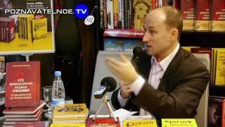 Николай Стариков: Почему рухнет доллар