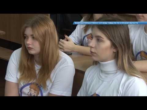 В Курске продолжают борьбу с мошенниками