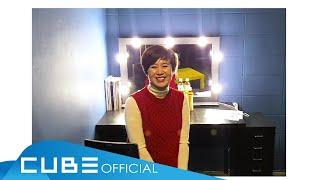 2020 박미선(PARK MISUN) 설 인사 영상