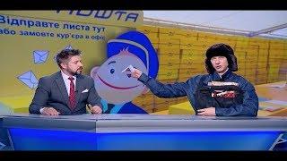 Андрій Садовий - наркоман? Пошта в Україні в червоній книзі? Дизель новини сильний сніг у Києві