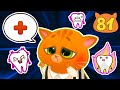 Суровый КОТИК БУБУ №81. У котенка болит зуб. Мультик ИГРА про котят на Хвостик ТВ