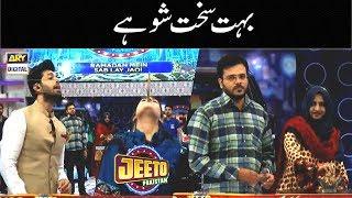 Aap Tou Jazbati Ho Gaye | Fahad Mustafa | Jeeto Pakistan