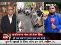 देस की बात Ravish Kumar के साथ: Bengaluru में आपत्तिजनक पोस्ट को लेकर हिंसा | Des Ki Baat - Video