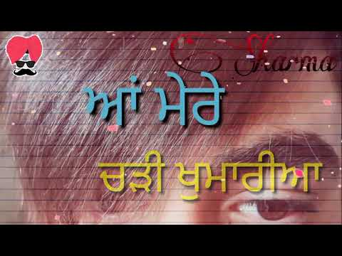 Udaarian (4K Video)-Satinder Sartaj l Jatinder Shah l Sufi Love Songs New Punjabi Songs 2018