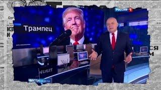 Трамп не наш: как президент США во врага России превратился – Антизомби, 24.02.2017