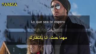 Enrique Iglesias, Jon Z - DESPUES QUE TE PERDI مترجمة عربي (Letra)