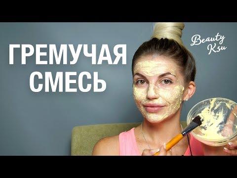 Пигментация на лице лечение эффективное