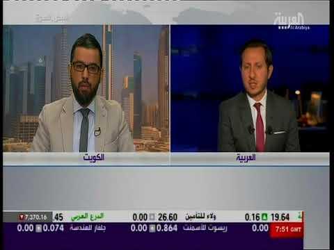 قرار المركزي البريطاني المنتظر و مستجدات الاسواق مع مدير تطوير الاعمال في الشرق الأوسط -محمد المريري