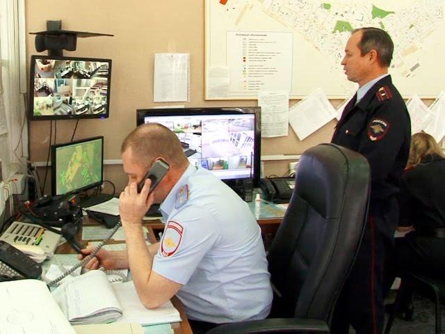 Полиция на связи