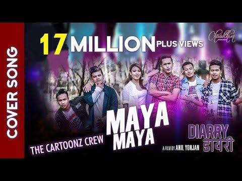 The Cartoonz Crew | MAYA MAYA SONG - DIARRY  MOVIE | Almoda Rana Upreti (видео)