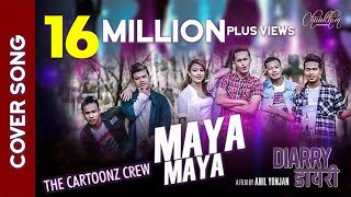 The Cartoonz Crew   MAYA MAYA SONG   DIARRY  MOVIE   Almoda Rana Upreti