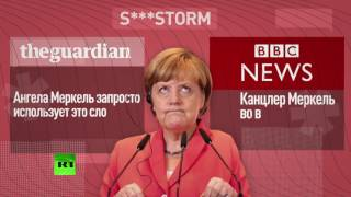 Не стесняются в выражениях — как ругаются европейские политики