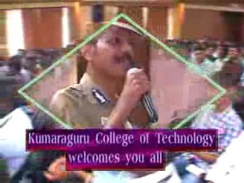 Kumaraguru College of Technology (Autonomous) video cover3