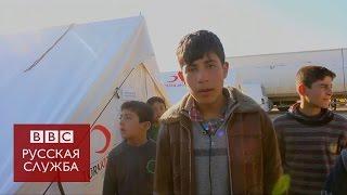 Сирийские беженцы отчаянно хотят попасть в Турцию
