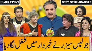 Best of Khabardar   Khabardar With Aftab Iqbal 5 July 2021   Express News   IC1I