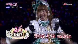 試聴動画ラブライブ!μ'sFinalLoveLive!~μ'sicForever♪♪♪♪♪♪♪♪♪~Blu-ray/DVD