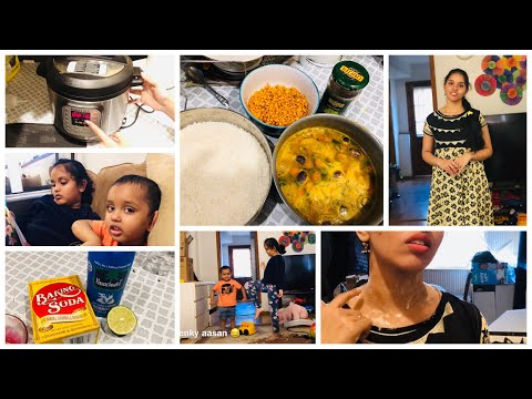 #DIML/INSTANT POT REVIEW/SIMPLE LUNCH/BEST AND QUICKEST REMEDY FOR DARK NECK/FUN VLOG
