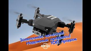 Мини-Дрон 4K 1080P HD камера WiFi Fpv Квадрокоптер RC Дрон игрушка