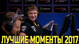🔴S1MPLE ЛУЧШИЕ МОМЕНТЫ ЗА 2017 ГОД; S1MPLE BEST OF MOMENTS 2017