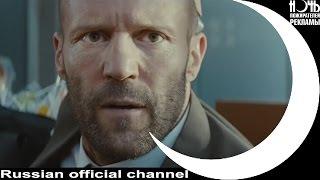 Джейсон Стейтем I LG G5 I Ночь пожирателей рекламы (Звёзды кино в рекламе)