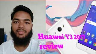 huawei y3 2017 bangla review - मुफ्त ऑनलाइन