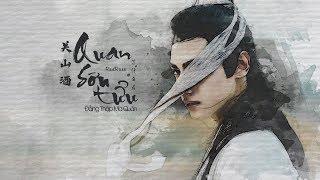 Quan Sơn Tửu 【关山酒】 Đẳng Thập Ma Quân 【等什么君】|| Vietsub