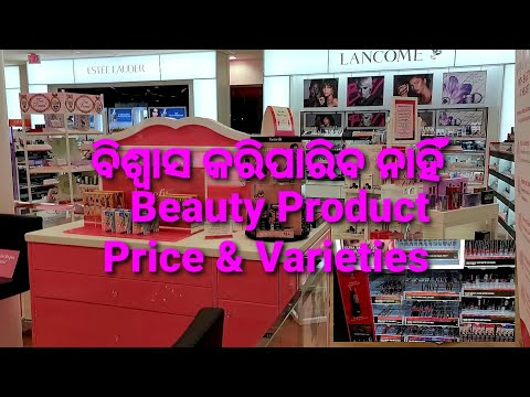 , title : 'America Beauty Products & Price| Beauty&Lifestyle|OdiaTokaVlogs|Odia Vlogger in the USA