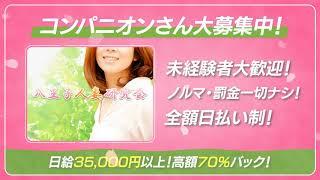 吉祥寺人妻研究会