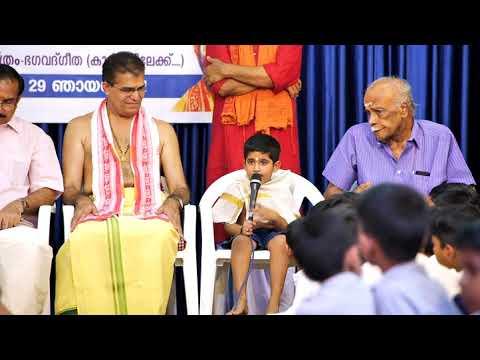 Gita satsang in Guruvayur by Atmanand (Unni)