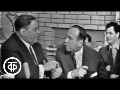Поет и рассказывает Леонид Утесов. Театральные встречи. В гостях у Л.Утесова (1966)