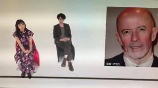 映画工房#263言うようになった斎藤工さんと板谷由夏さん