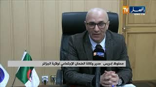 b101b38fca240 نظارات طبيه - Kênh video giải trí dành cho thiếu nhi - KidsClip.Net