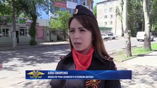 В Донецке правоохранители задержали грабителя по «горячим следам»