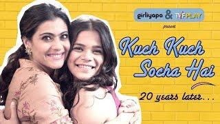 Kuch Kuch Socha Hai feat. Kajol & Srishti Shrivastava | Girliyapa M.O.M.S