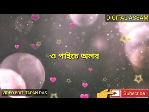 Download Very Sad Assamese Love Poem Jaan Video 3GP Mp4 FLV HD Mp3