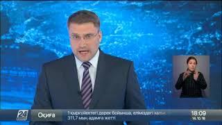Выпуск новостей 18:00 от 14.10.2018