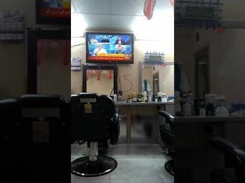 Salon raebareli (jubail saudi arabia ) - смотреть онлайн на Hah Life