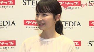 働く皆さん必見!フリーアナウンサー平井理央が伝授わかりやすく伝える方法とは?