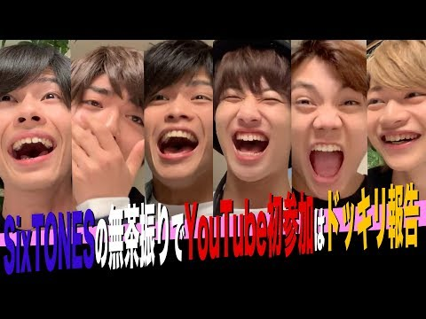 7 MEN 侍【ドッキリで初登場】SixTONESの後は僕たちです!