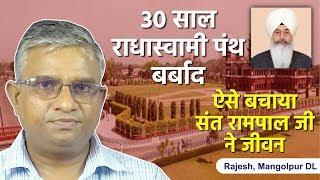 Rajesh, Mangolpur DL